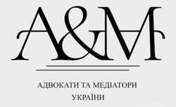 Регистрация ФЛП и ООО, юрист Харьков, юридические услуги 2