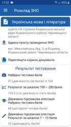 (60 грн/год) РЕПЕТИТОР з української мови онлайн