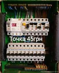 Електромонтажні роботи Електрик